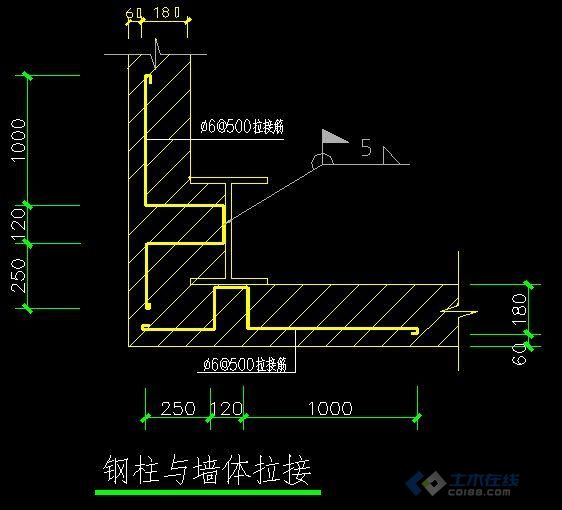 钢结构的砖砌体防火墙与钢柱如何构造连接?