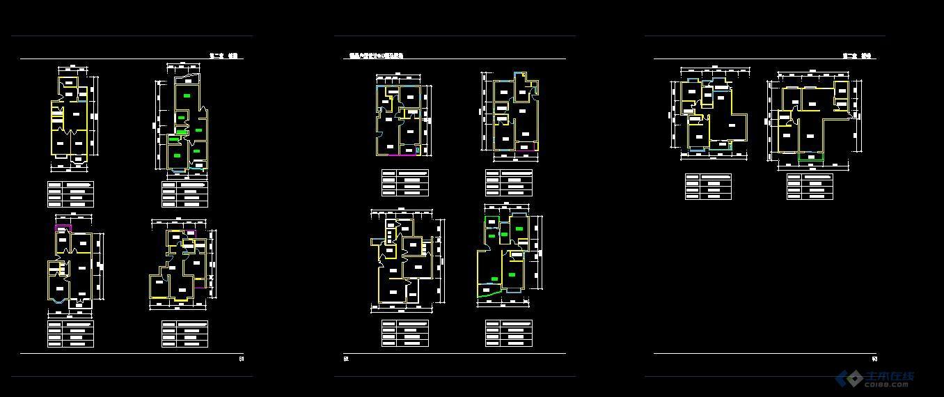 50套两室两厅两卫cad方案图 很经典的 高清图片
