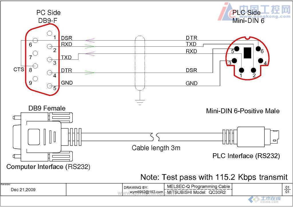 电路 电路图 电子 原理图 1024_724