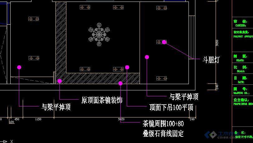 新洲吊顶修改图纸1.jpg