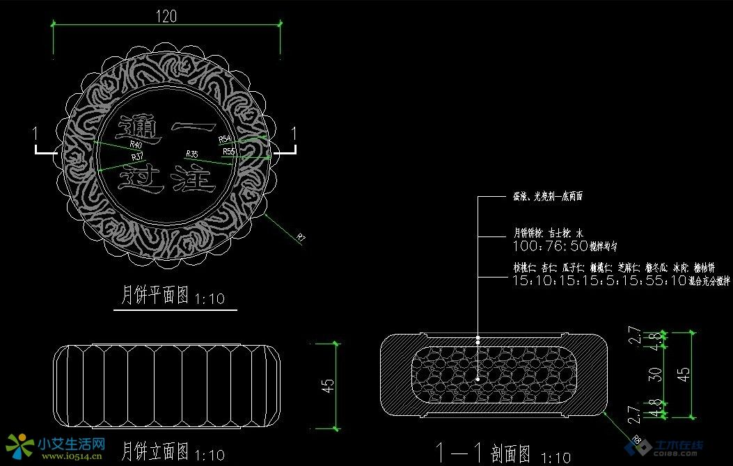 月饼施工图_【分享】中秋节月饼施工图很赞清单计价筑