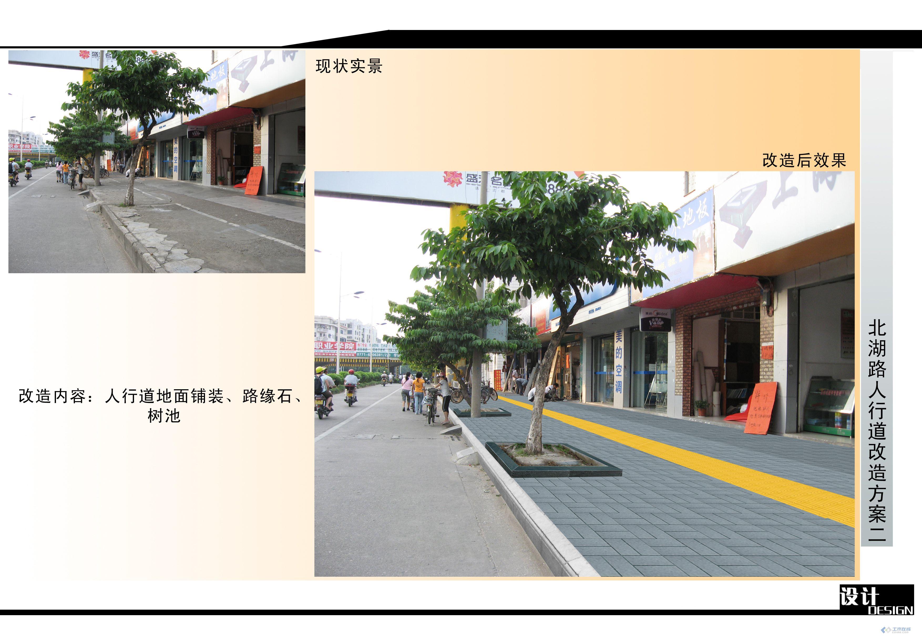 欢迎上传人行道砖的实景铺砌图片,谢谢
