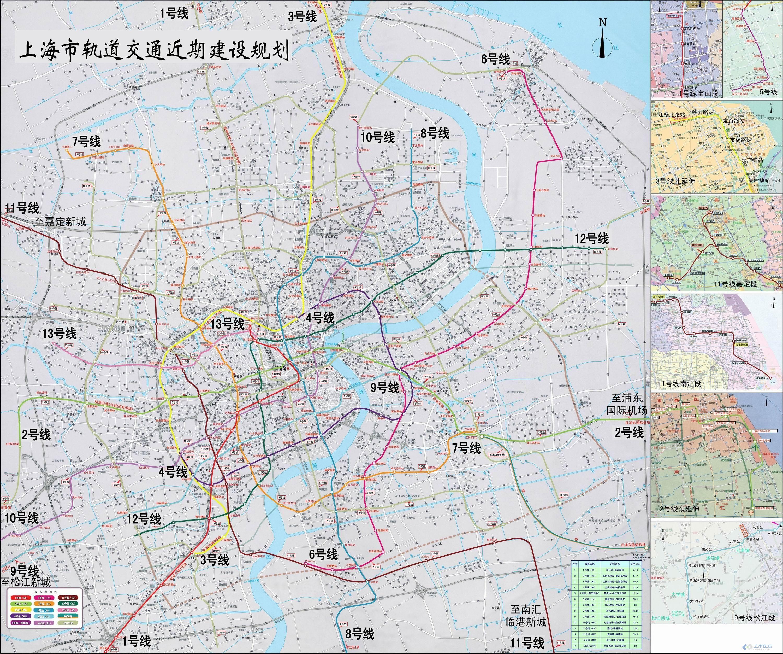 上海市轨道交通规划图.jpg