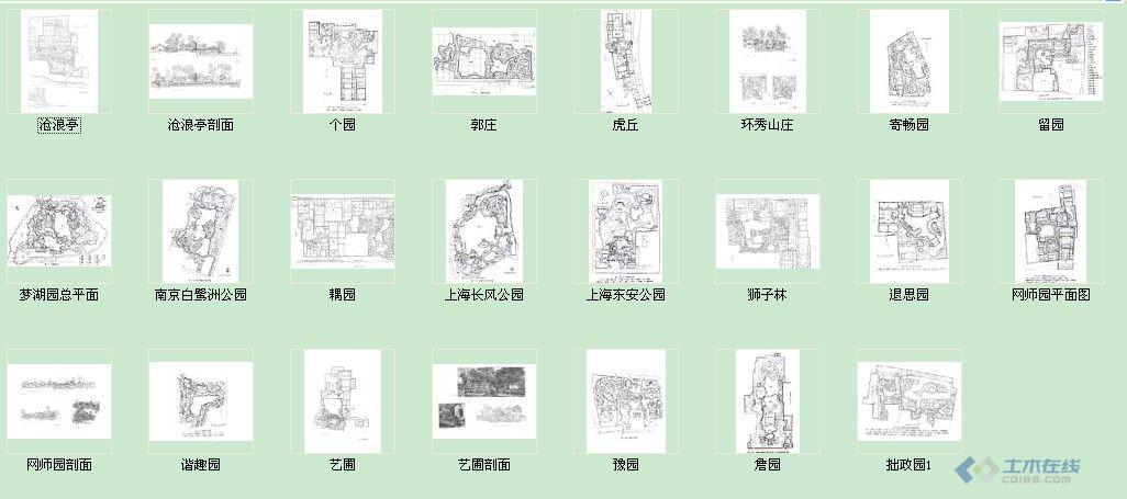 吐血收藏 苏州古典园林平面图 土木在线论坛