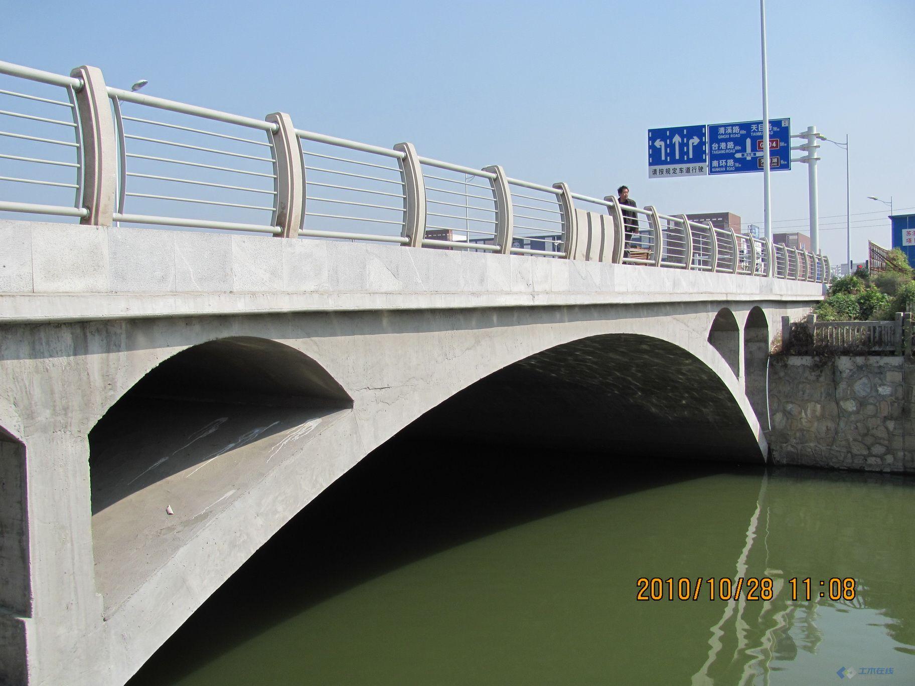 本人设计的一座空腹式拱桥