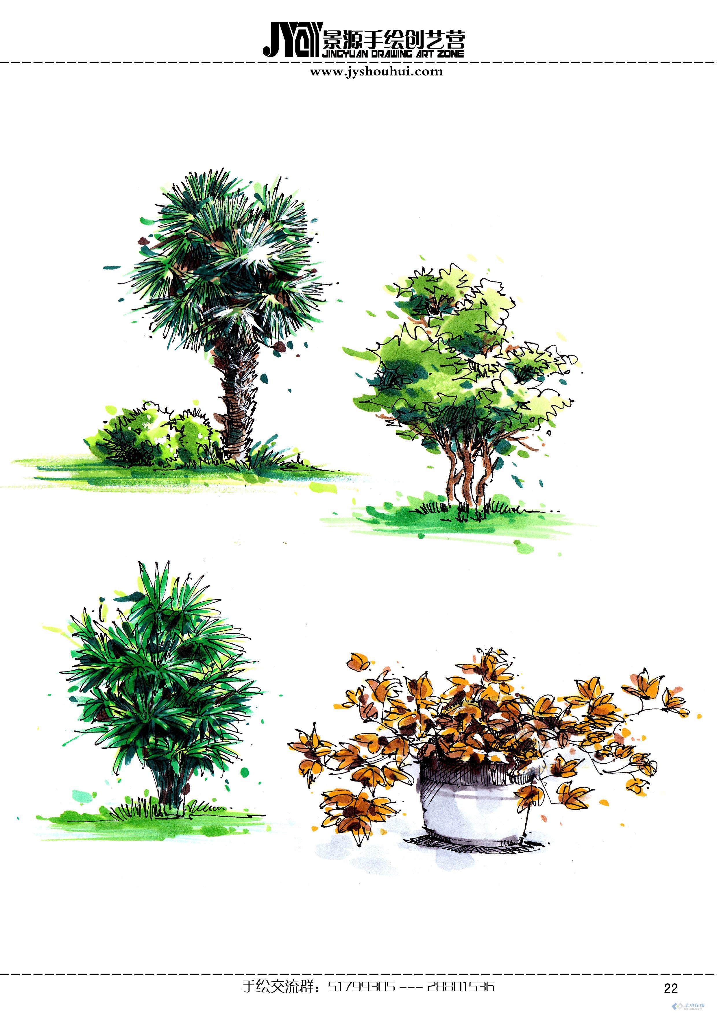 园林绿化 景观效果图 【分享】爆!景源手绘创艺营最新最佳马克笔 .
