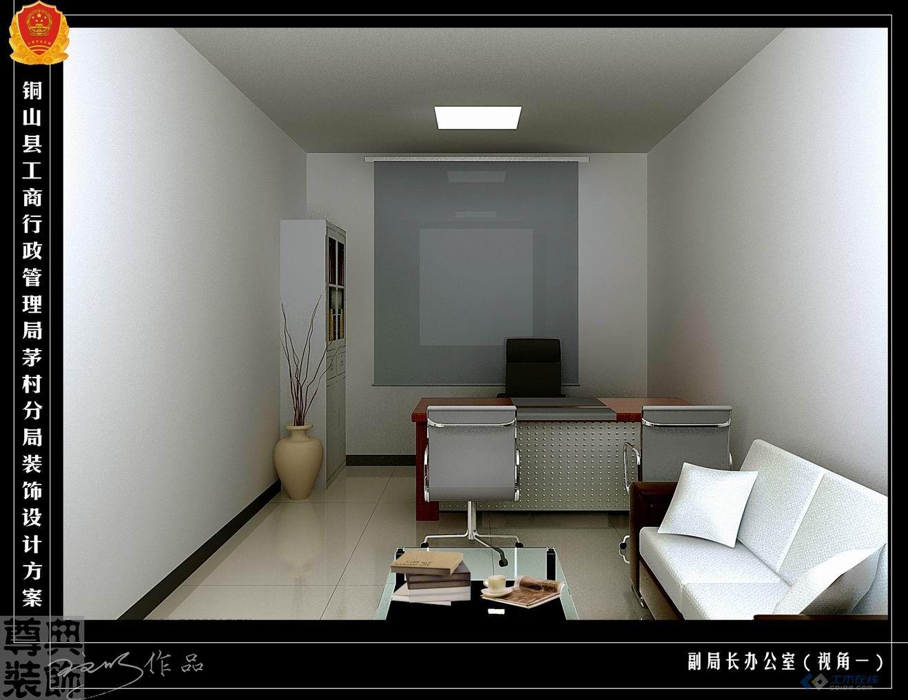 办公楼室内成套效果图