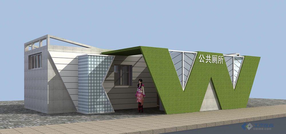 超现代公共厕所建筑图(jpg)