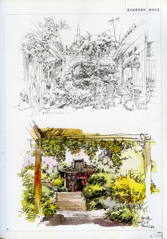 【共同学习】夏克梁手绘教程作品集