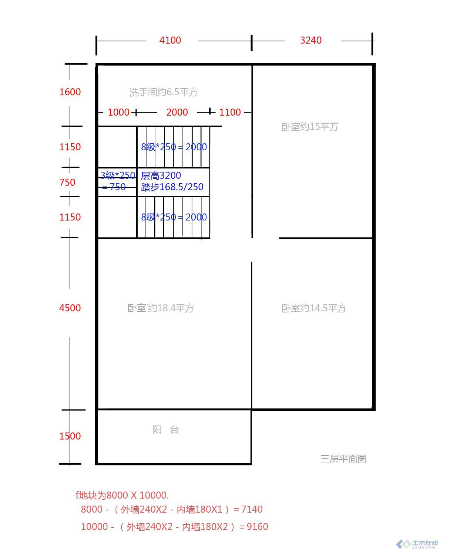 初中生的8x10自建房三层平面图