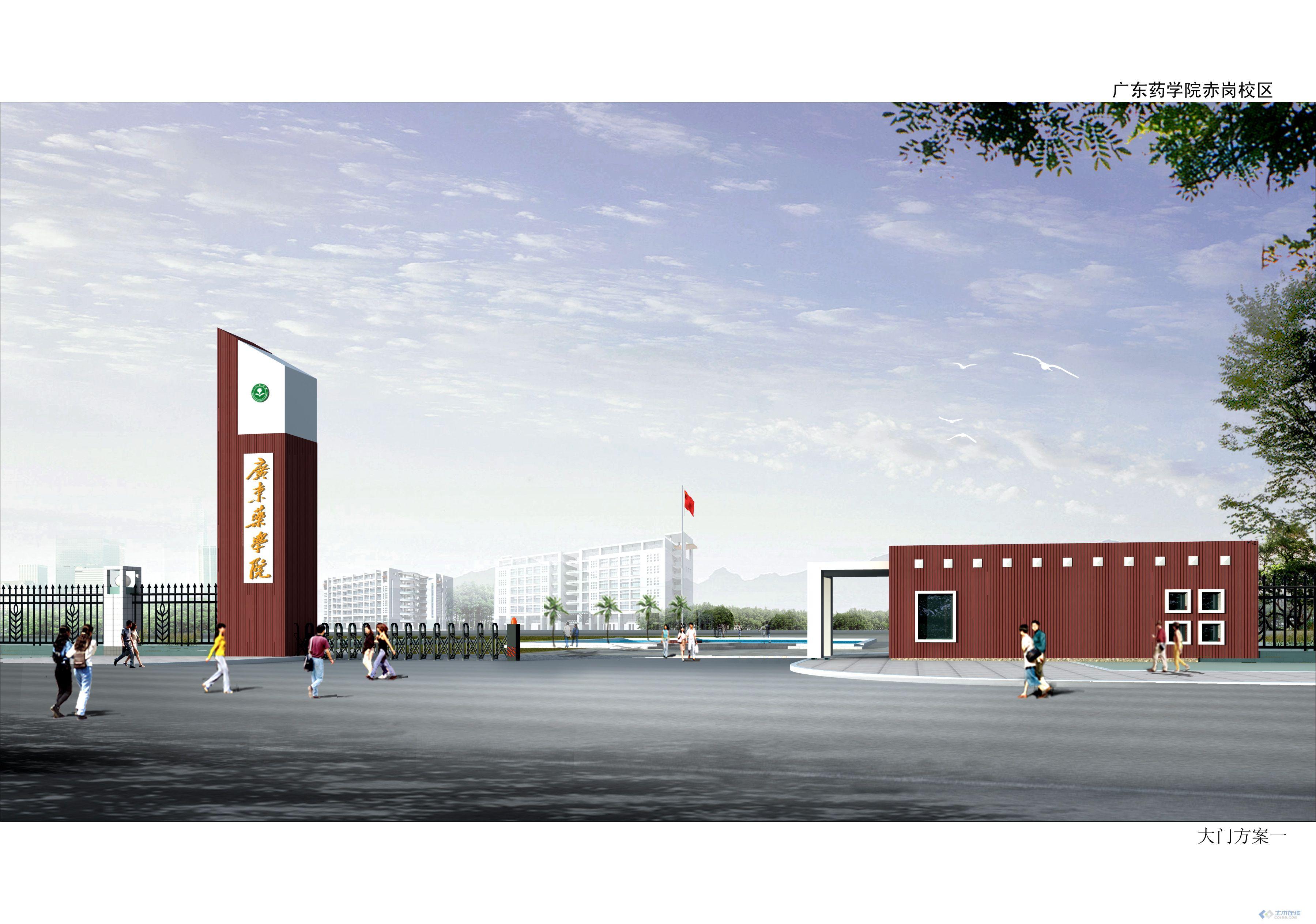 广东药学院赤岗校区大门围墙建施图 附效果图