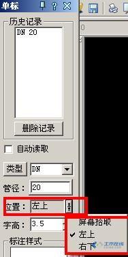 6)化粪池选取 支持 03s702 图集