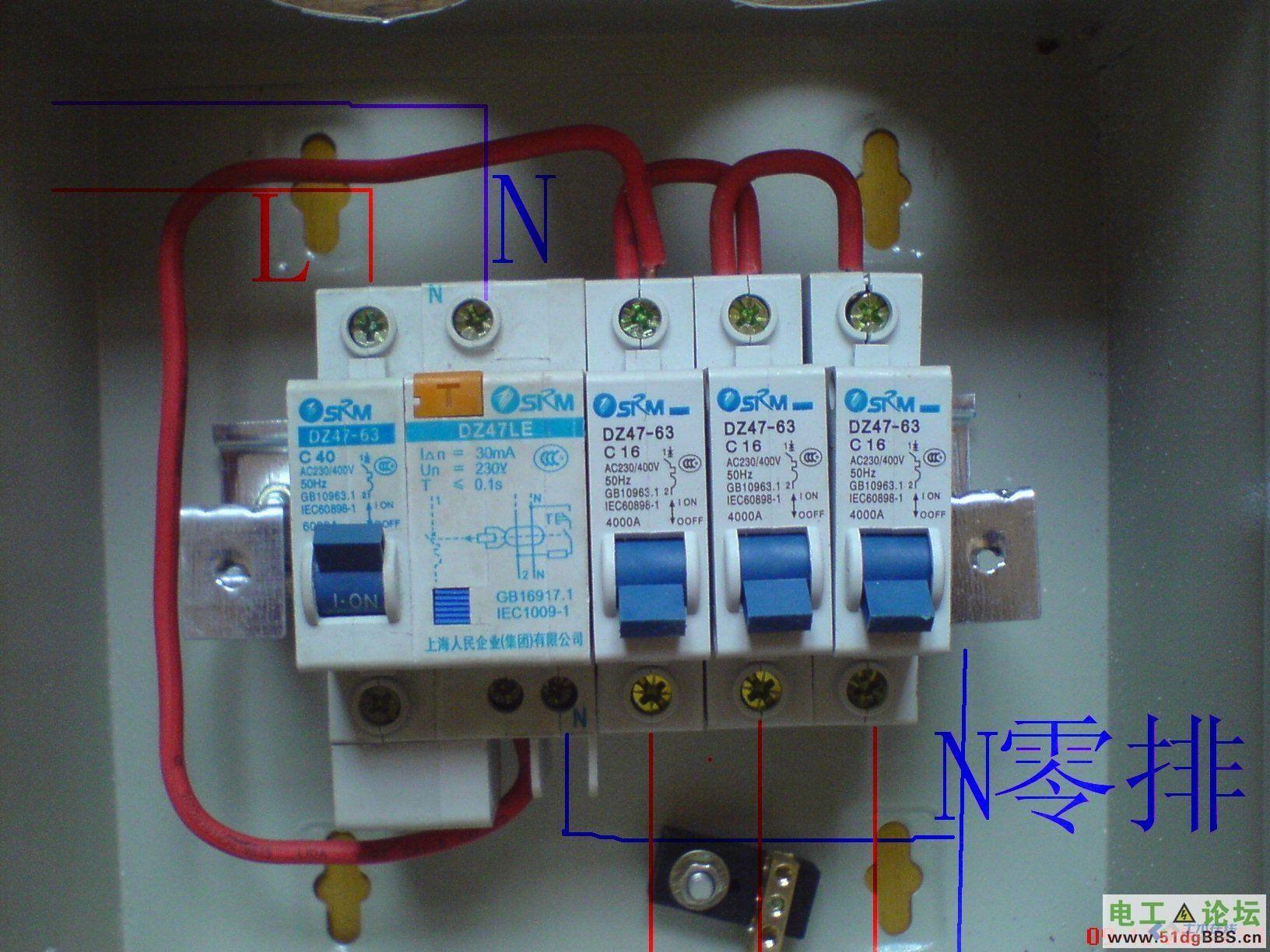 漏电保护器具体怎么接线!单独型的!