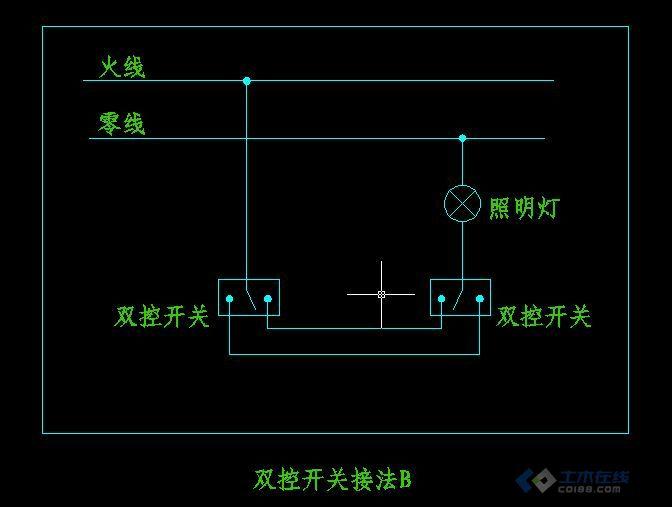 讨论:常见的照明电路双控开关的接法