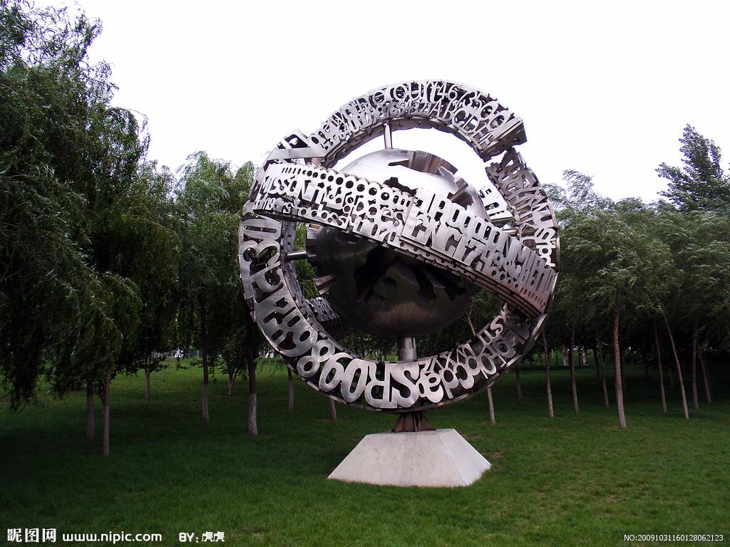 【感悟】现实主义雕塑--顶个球-趣味雕塑