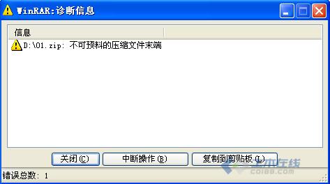 pkpm软件砌体与底框结构设计入门