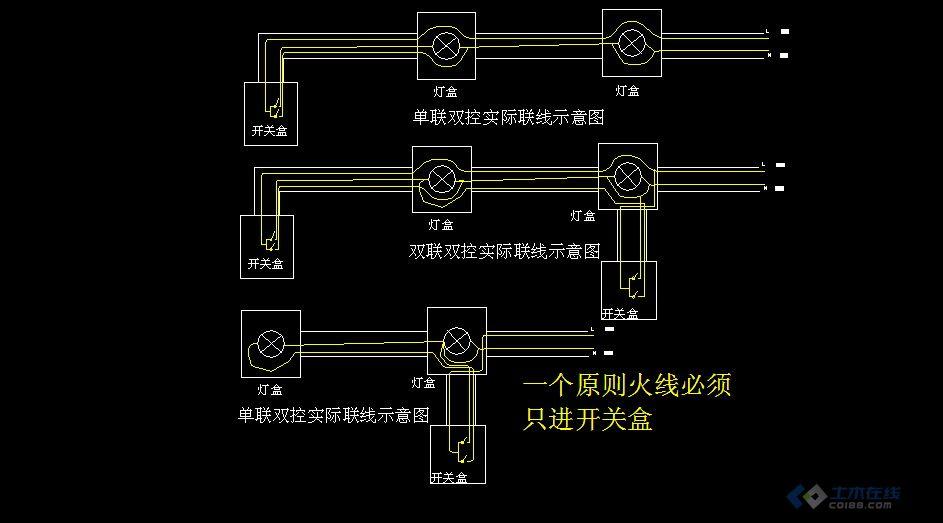 g31m-es2c 接线图