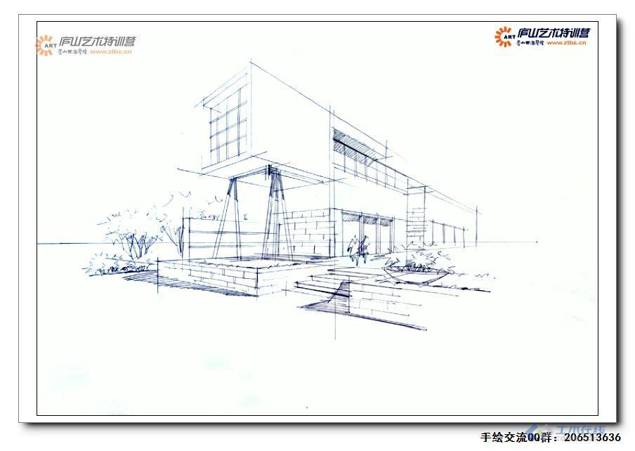 庐山手绘艺术特训营考研快题资料集(从基础训练到案例