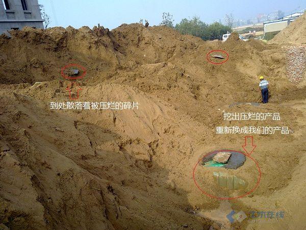 波纹玻璃钢化粪池的施工照片 土木在线论坛