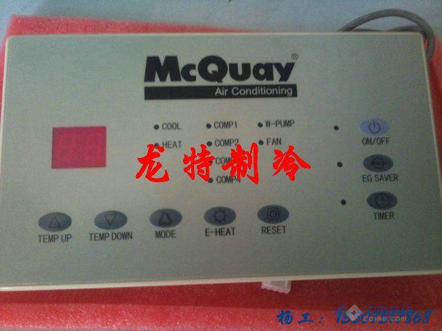 约克空调控制面板接线图解