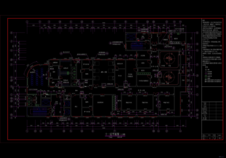 这是某医院的平面布局图.我刚入这个行业,以前只是修改局