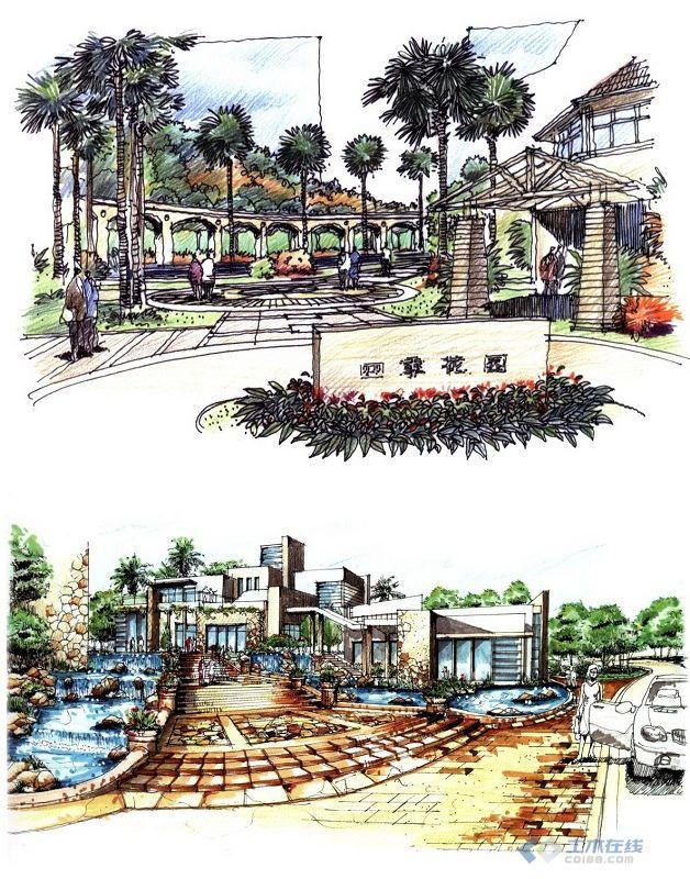 景观入口设计平面图手绘效果图大汇集