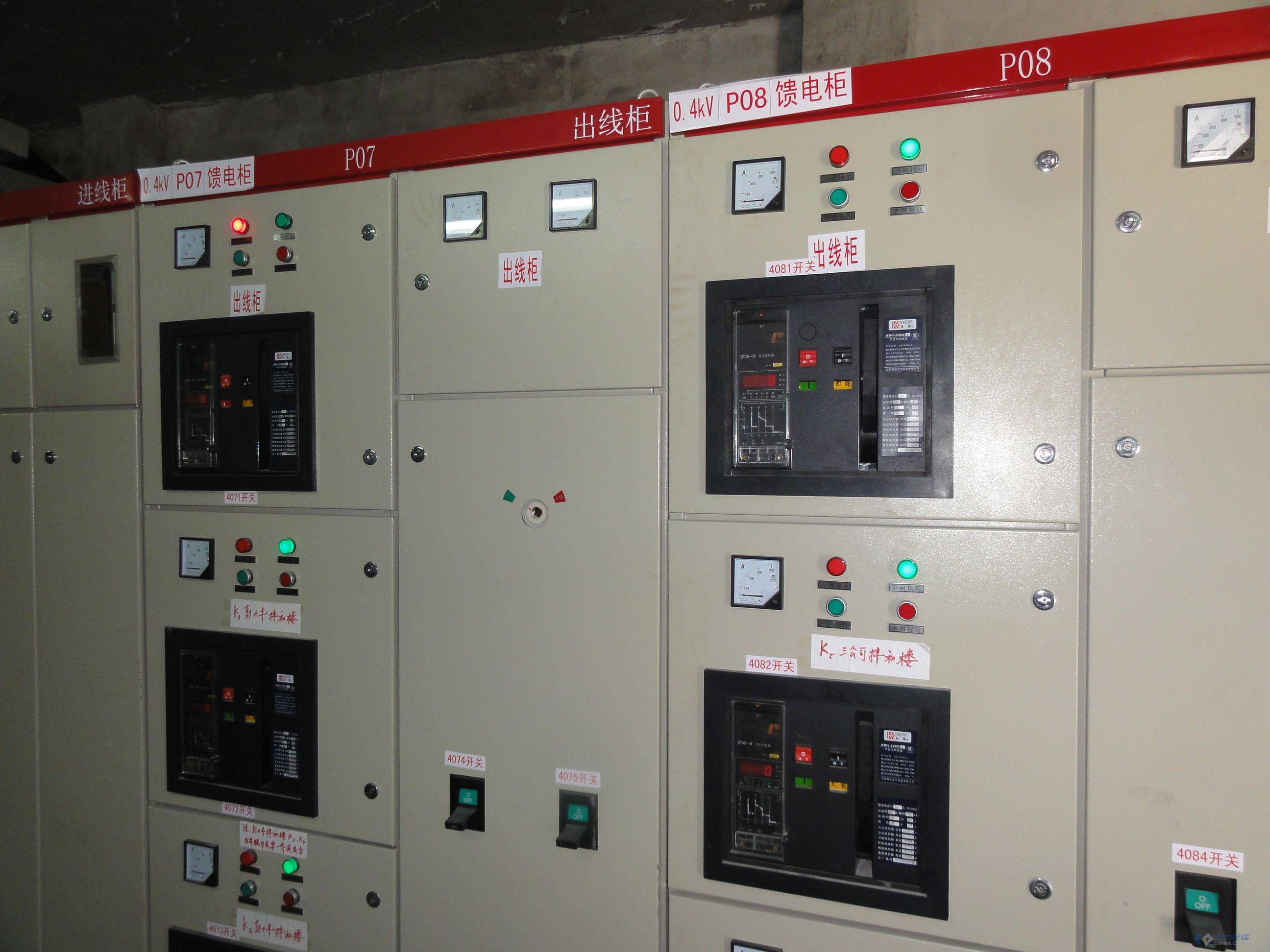 临时用电工程施工图片