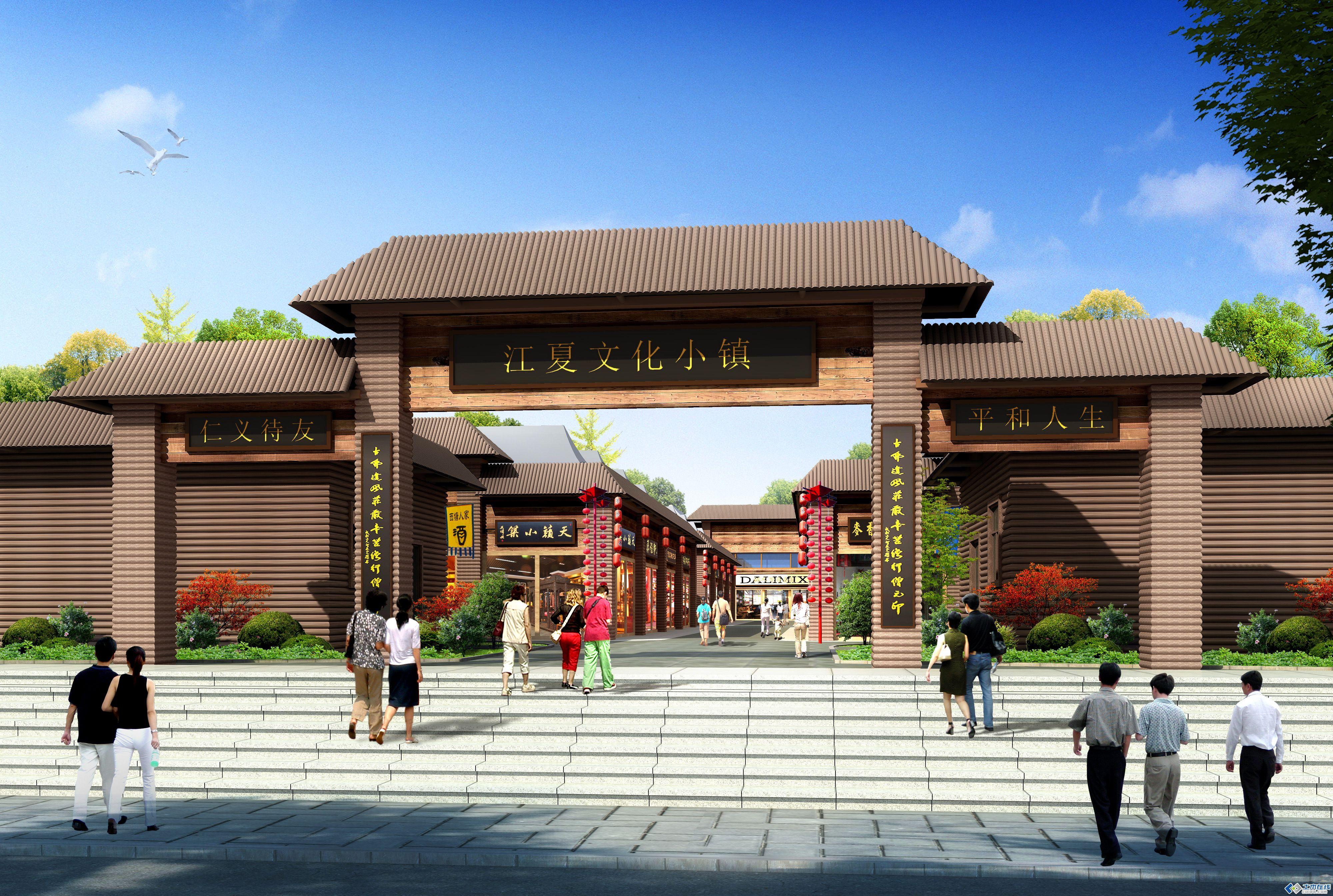 140904-tyf-和平文化小镇(兰海).jpg