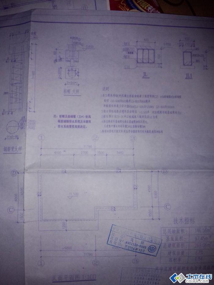 工地图片图片1