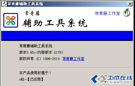 QQ图片20150512104649.png