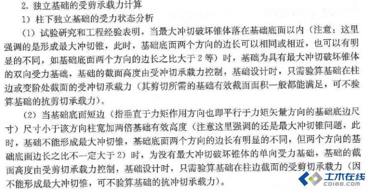 011-01-朱炳寅书解释.png