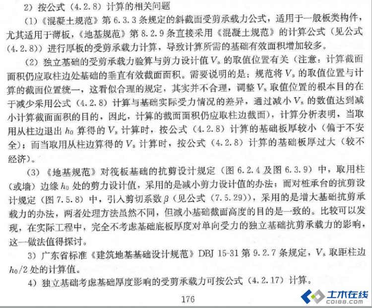 011-02-朱炳寅书解释.png