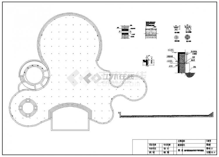给排水工程施工图图片1