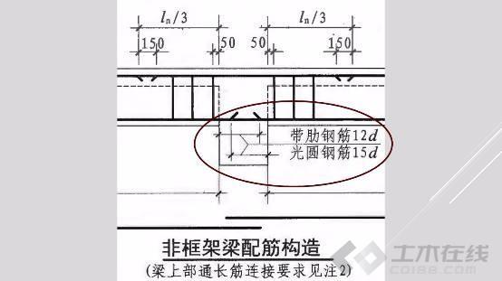 微信图片_20171215133919.jpg