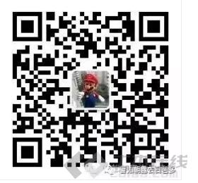 微信截图_20171218145831.png