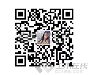 微信截图_20171221131403.png