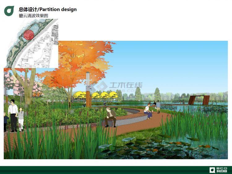 武汉汤逊湖湿地公园实施方案4.jpg