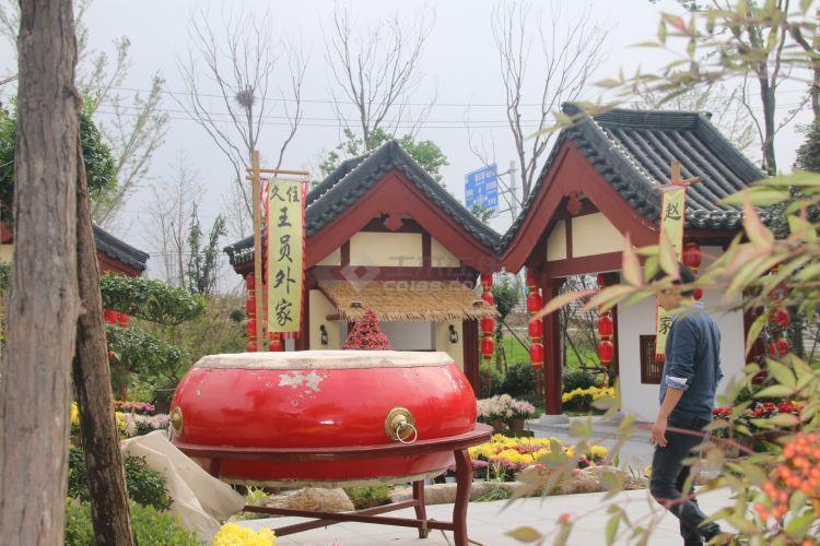 郑州园博园一日游