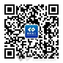 qrcode_for_gh_9baed7f43135_258 (1).jpg