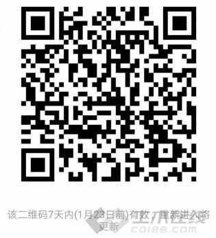 QQ截图20180116113442.jpg