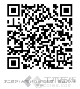 QQ截图20180224171231.png
