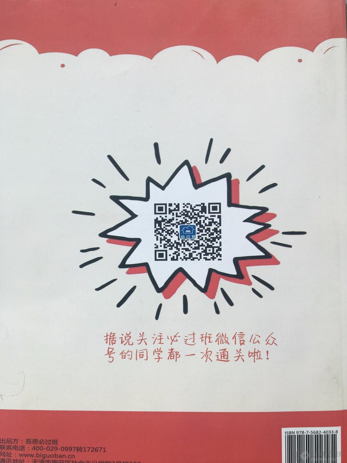 IMG_0340 - 副本.JPG