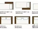 【建筑学院】国外最新室内尺寸与动线设计总结_图3