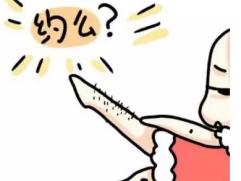 英雄且留步 易筑教育讲师招募中_图1