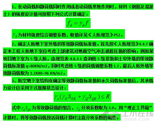 QQ截图20180711091409.png