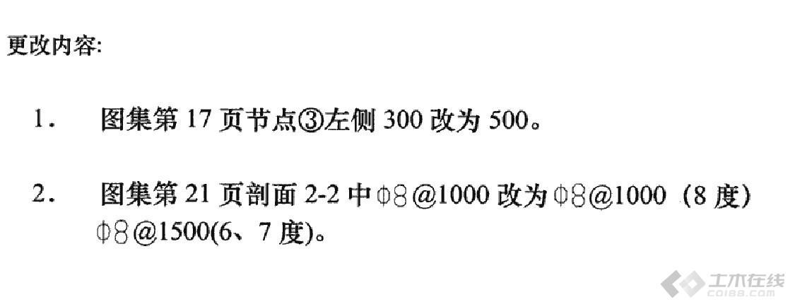 0033.jpg