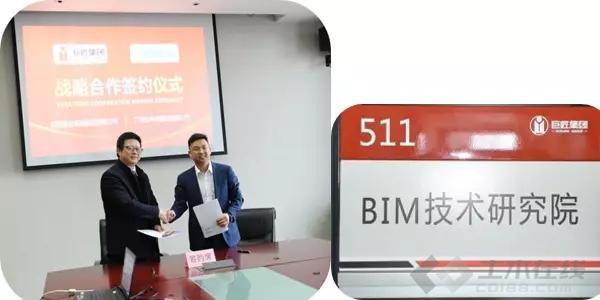 【B力】第十三期 BIM应用落地的全过程指导案例,干货!