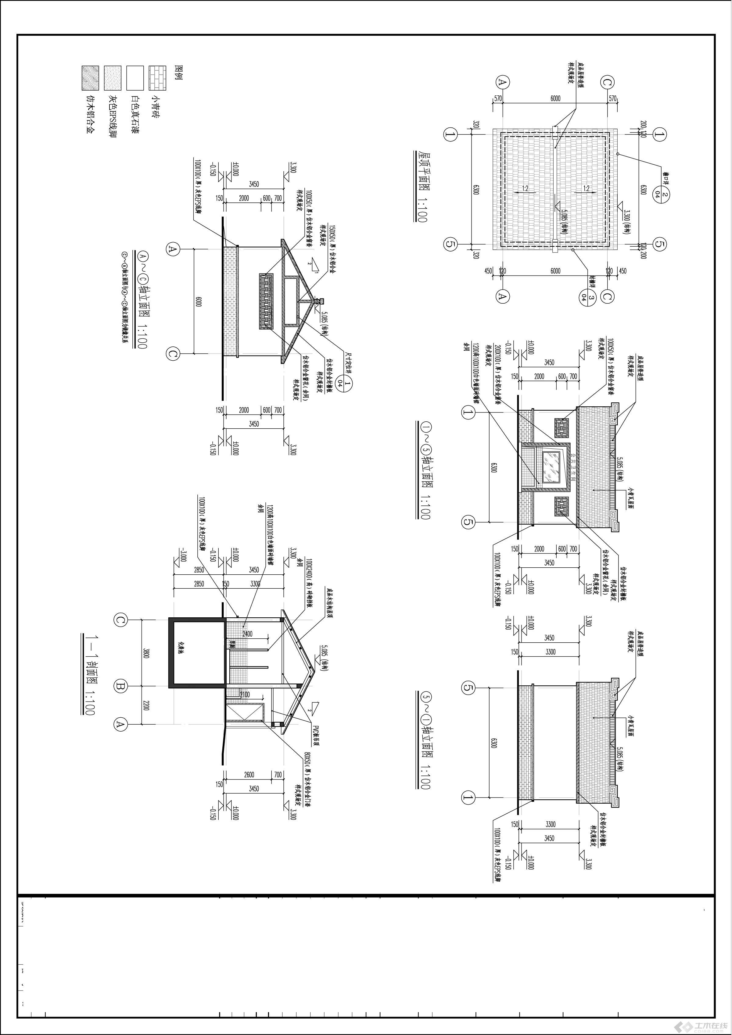建筑结构施工图图片1