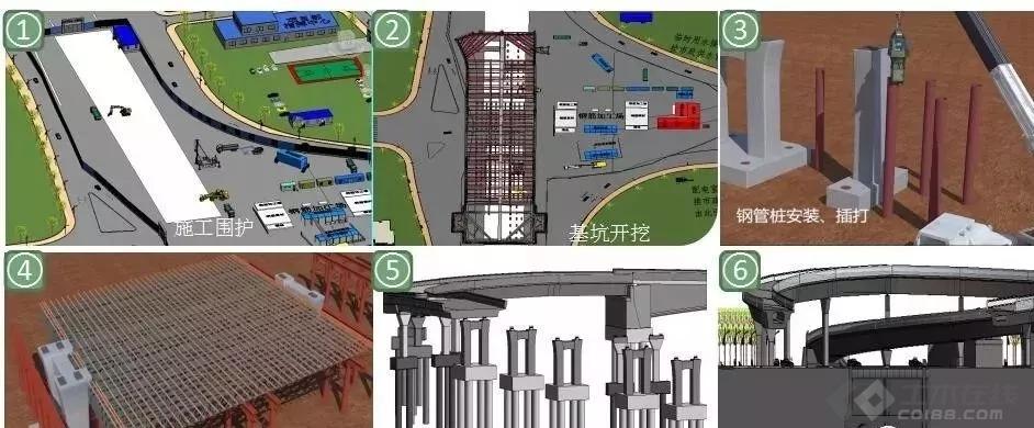 建筑施工BIM图片3