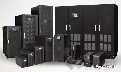 【电气学院】配电直流屏、UPS、EPS电源如何正确选用?有什么区别?